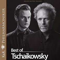 Концерт «Найкраще з Чайковського»