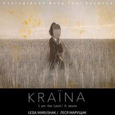 Виставка «KRAЇNA: Я – земля» Лесі Марущак (Канада)