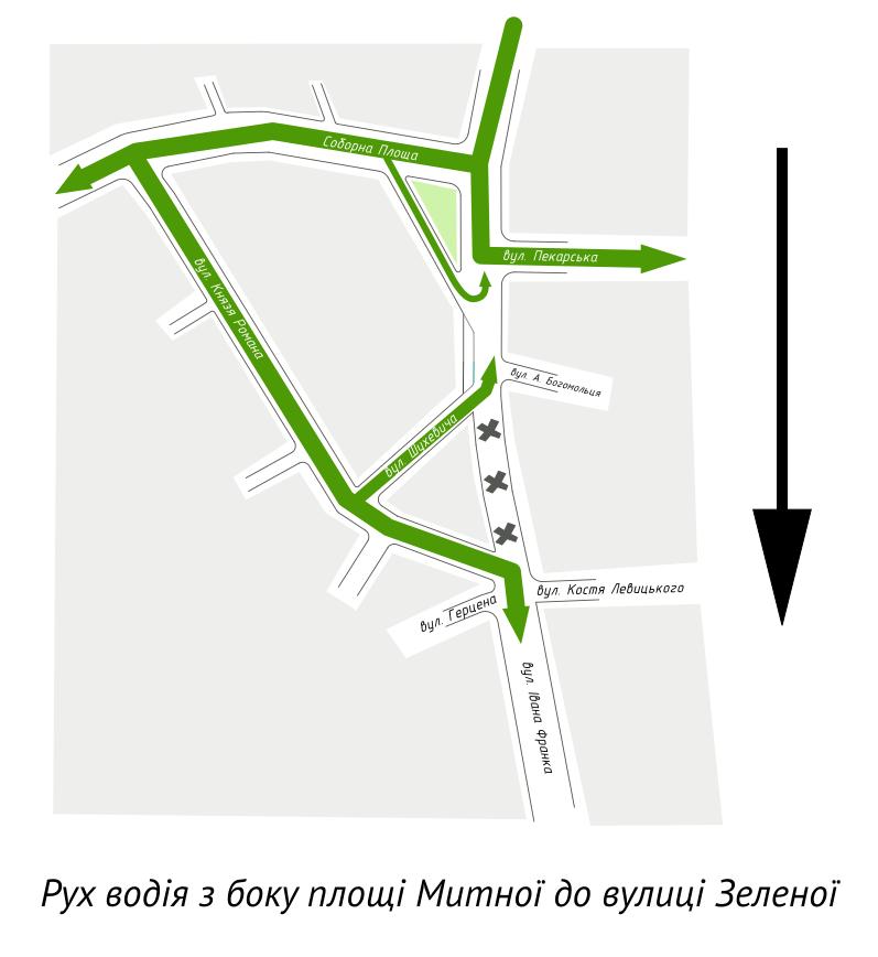 Проїзд вулиці Франка з боку площі Митної до вулиці Зеленої. З 20 серпня 2017 року
