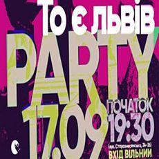 Музично-поетична вечірка «То є Львів Party»