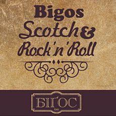 Bigos Pub