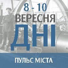 Лекція «Поліхромія на фасадах будівель Львова другої половини ХІХ століття – матеріали, техніки та їх виробники»