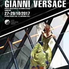 Виставка Gianni Versace. Private collection by Alexandre Stefani