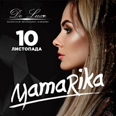MamaRika презентує альбом «Кач»