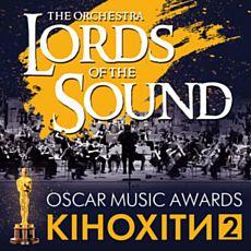 Концерт «Кінохіти 2: Osсar Music Awards»
