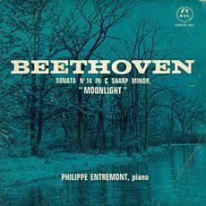 Фортепіанний концерт «Сонати Бетховена»