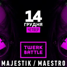 Вечірка Twerk Battle