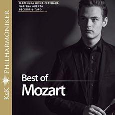 Концерт «Найкраще з Моцарта»