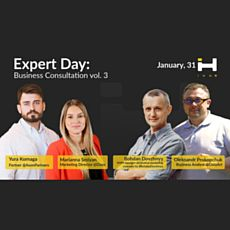Expert Day: Business Consultation