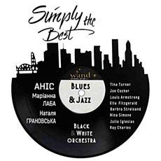 Концерт «Блюз & джаз. Simply the best»