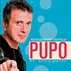 Концерт Пу́по (італ. Pupo)
