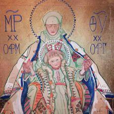 Виставка однієї картини: «Гуцульська богоматір» Казимира Сіхульського