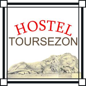 Хостел «Турсезон»