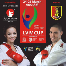 Турнір з карате International Lviv Cup