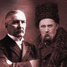 Концерт «Правдива велич України»