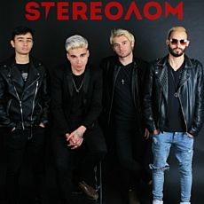 Концерт гурту «StereoЛом»