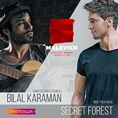 Концерт гурту Secret Forest та джазового гітариста Bilal Karaman