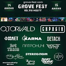 Grove Fest