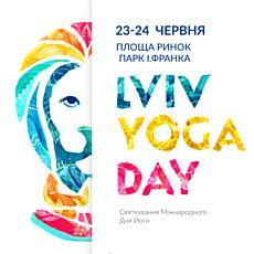 Фестиваль Lviv Yoga Day 2018