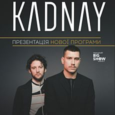 Концерт гурту KADNAY