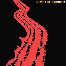 Виставка плакатів Володимира Карвасарного