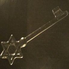 Виставка Рейчел Стівенс «Ключ до міста: три способи уявнити єврейську спадщину у Львові»