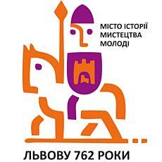 День міста: 762-ліття Львова