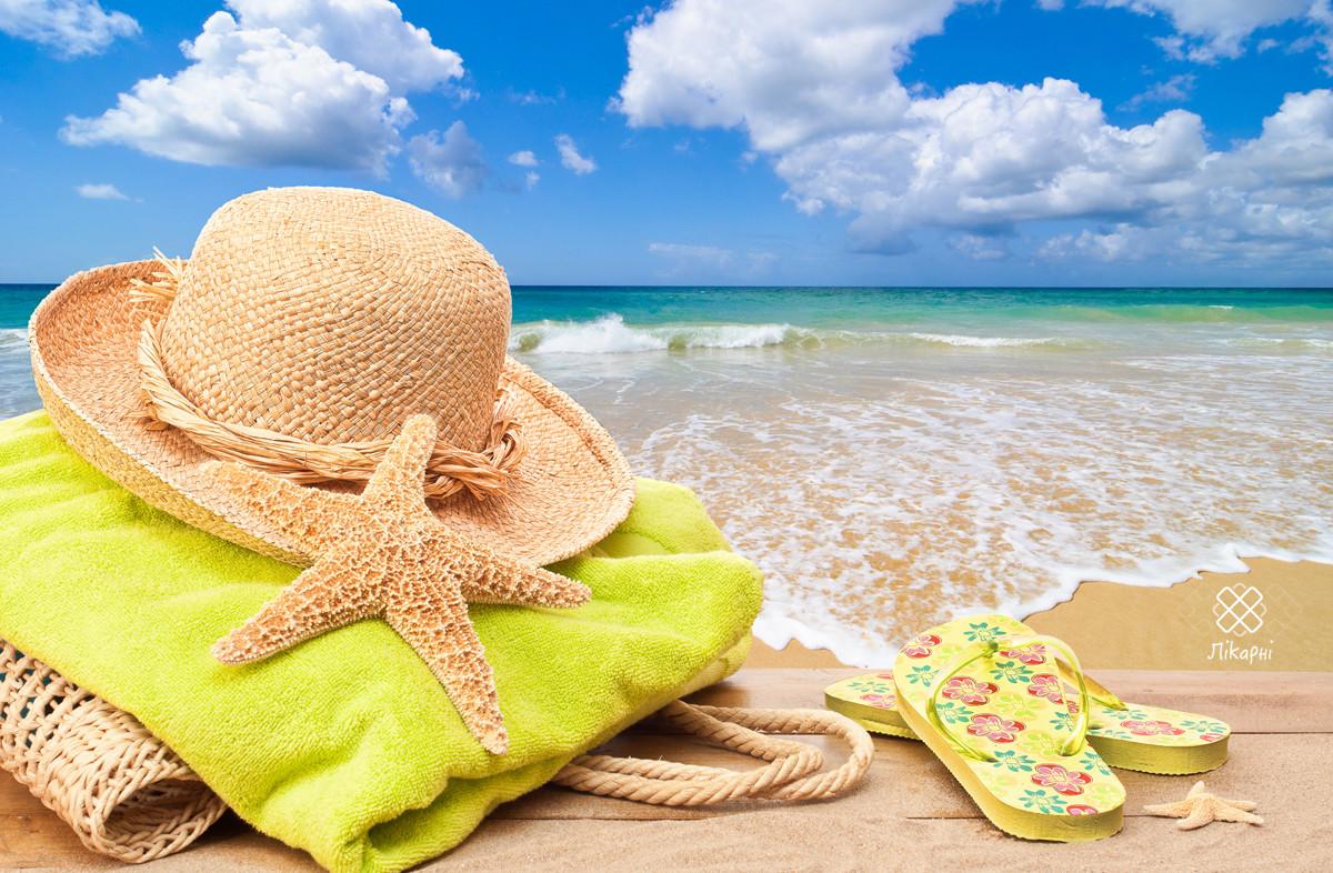 Likarni.com про правильну підготовку перед відпусткою