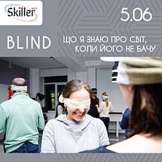 BLIND-тренінг: що я знаю про себе і світ, коли його не бачу
