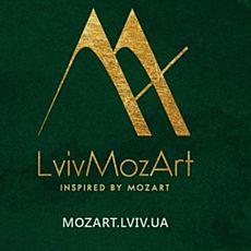 Симфонічний концерт «Полювання на Моцарта»