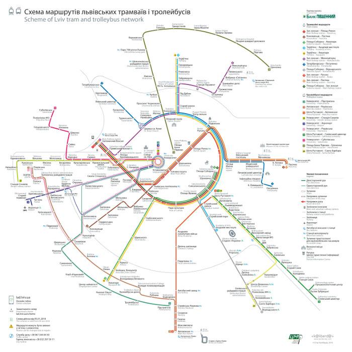 Схема руху електротрапспорту у Львові 2018