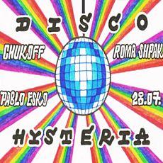 Вечірка Disco Hysteria
