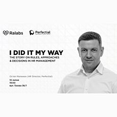 Лекція I did it my way: The story on rules, approaches & decisions in HR management