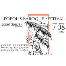 Відкриття Leopolis Baroque Festival