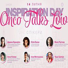 Inspiration Day. Onco Talks Lviv – Відверта розмова про рак