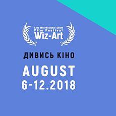 Міжнародний кінофестиваль Wiz-Art 2018