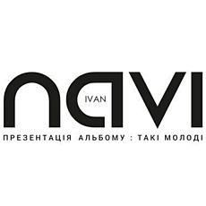 Ivan Navi презентує альбом «Такі Молоді»