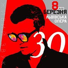 Концерт Євгена Хмари