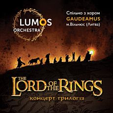 Концерт-трилогія Tht Lord Of The Rings від Lumos Orchestra та хору Gaudeamus
