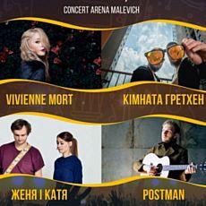 Концерт Ukrainian Acoustic Weekend