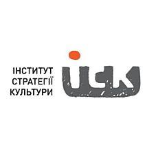 Інститут стратегії культури на 25 Book Forum (програма)