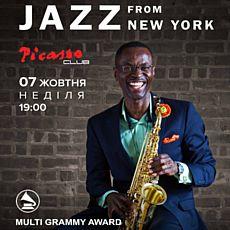 Концерт Jazz from New York з Марком Гроссом