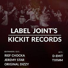Хіп-хоп вечірка Label Joints від лейблу Kickit Records