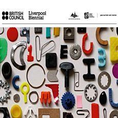 Презентація арт-резиденцій Британської ради і розмова з митцями