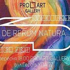 Виставка Данила Славінського «De Rerum Natura»