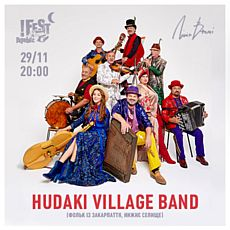 Концерт  Hudaki Village Band