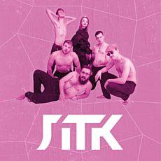 Фанк-гурт ЛТК (Львівський Танцювальний Клуб) презентує програму «Freek Edition»