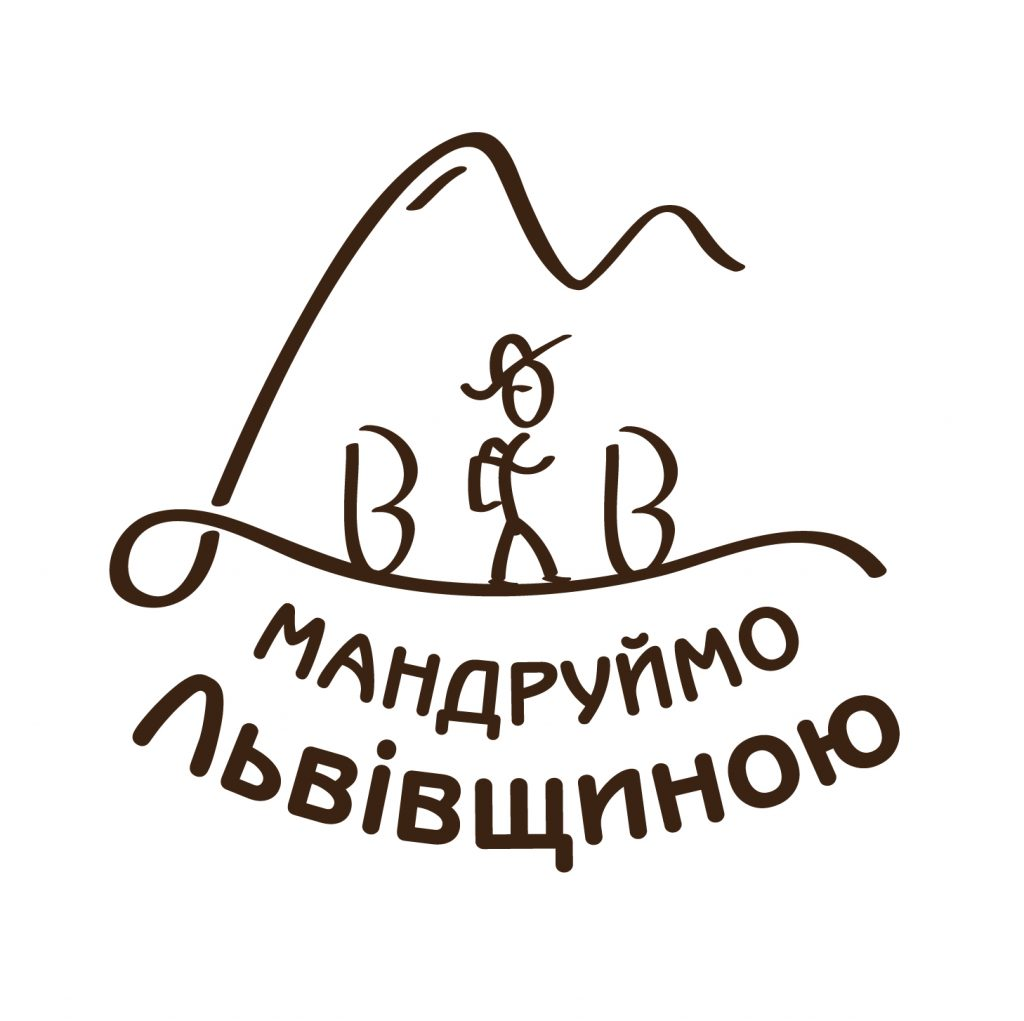 Мандруй Львівщиною
