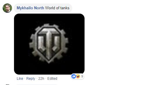 Модифіковане лого танчиків (World of Tanks)