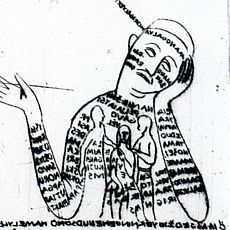 Виставка графіки Петраса Ряпшиса
